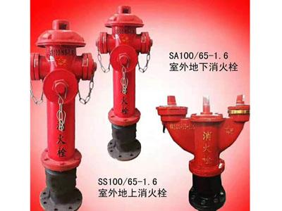 消火栓箱系列